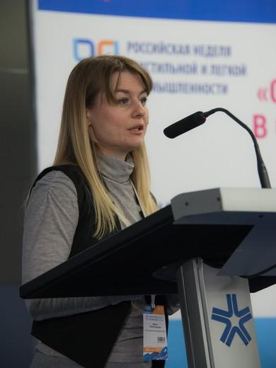 Юлия Дивнич. Фотография Ирины Щелкуновой, предоставлена Союзлегпромом