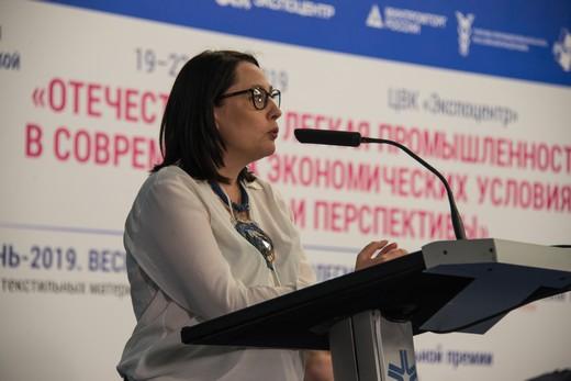 Марина Дмитриева. Фотография Ирины Щелкуновой, предоставлена Союзлегпромом