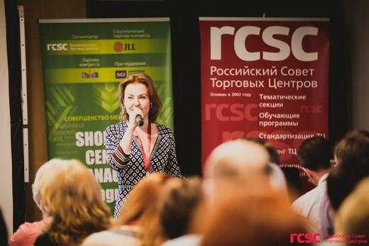 Татьяна Прохорова, управляющий ТЦ МЕГА Химки. Фотография предоставлена RCSC