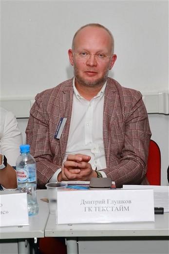 Дмитрий Глушков. Фотография Натальей Бухониной. Предоставлена организаторами Sport Casual Moscow