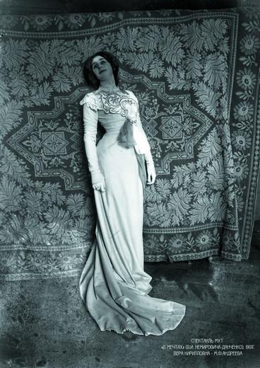 «В мечтах» (1911). Вера Кирилловна - Мария Андреева. Фотография предоставлена организаторами выставки