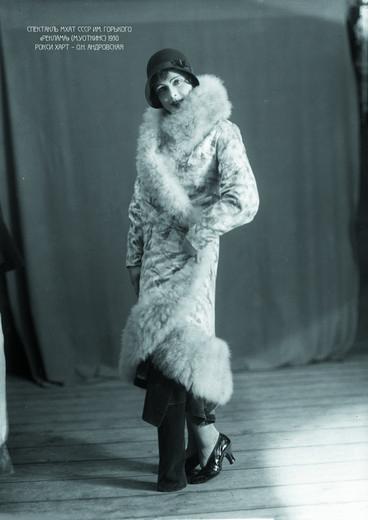«Реклама» (1930). Рокси Харт - Ольга Андровская. Фотография предоставлена организаторами выставки