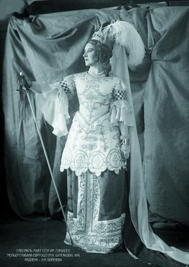 «Мольер» («Кабала святош»), 1930. Мадлена - Лидия Коренева. Фотография предоставлена организаторами выставки