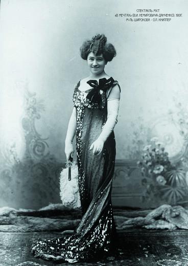 «В мечтах» (1911). М-ль Широкова - Ольга Книпер. Фотография предоставлена организаторами выставки
