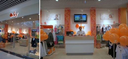 Детский Магазин Иркутск