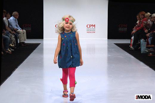 20090908 CPM Показ коллекций детской одежды. Фотография Дэниела Андерсона, ИА «РИА МОДА».