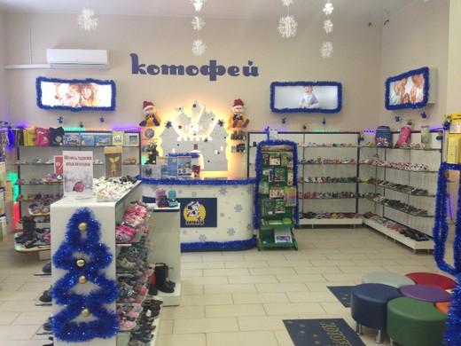 Фирменный магазин «Котофей» - Ботинки, Полуботинки