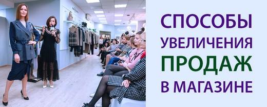 e384549e6 Агентство Pfsolution проведет public talk и бизнес-игру для розничных  магазинов в рамках «Текстильлегпром
