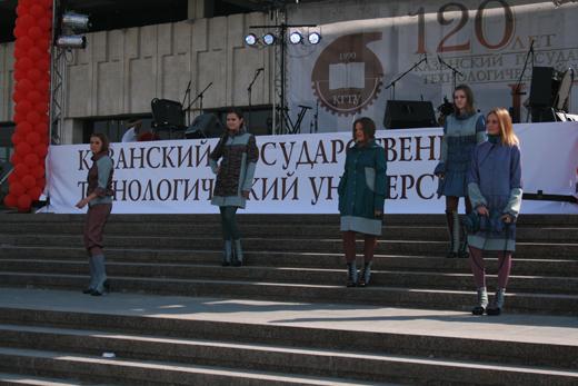20100625 Номинация молодежная одежда, диплом III степени: Мифтахутдинова Аделя