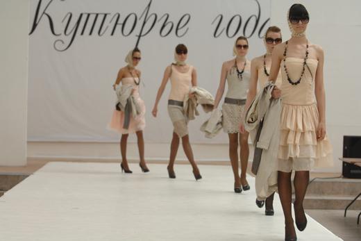 Кутюрье года, 2010. Фотография предоставлена дизайнером Анастасией Кондаковой.