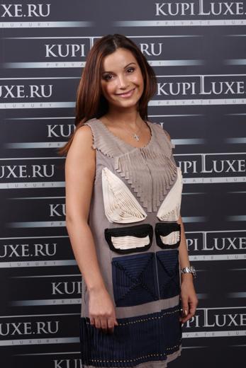 Ольга Орлова, KupiLUXE.ru. Фото предоставлено пресс-службой проекта.