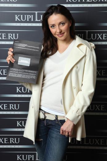 Татьяна Навка, KupiLUXE.ru. Фото предоставлено пресс-службой проекта.