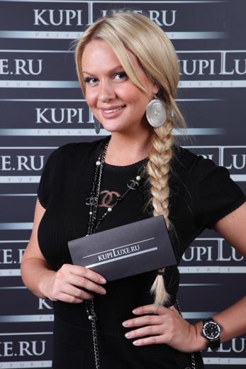 Виктория Лопырева, KupiLUXE.ru. Фото предоставлено пресс-службой проекта.