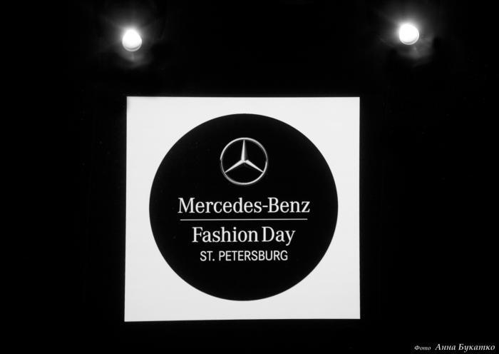 mercedes benz fashion day st petersburg фото