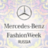 Мероприятия и показы Mercedes-Benz Fashion Week Russia — день третий