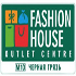 Fashion House Outlet Centre Moscow расширяет пул арендаторов