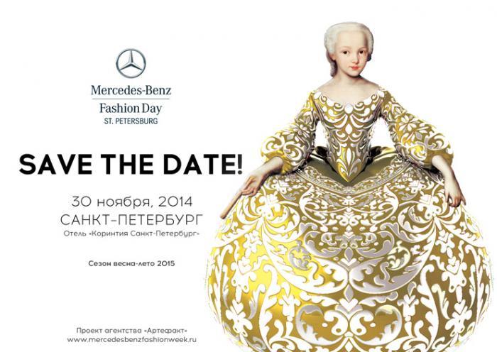 Mercedes benz fashion day спб кристина казакова