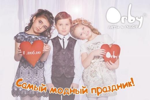 Orby Интернет Магазин Детской Одежды Официальный Сайт