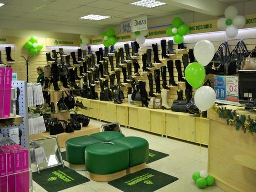 Интернет Магазин Обуви По России