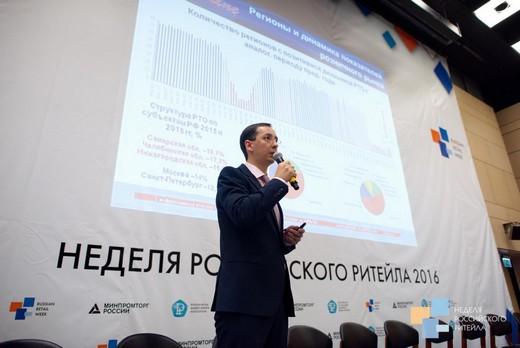 Новости 24 омская область