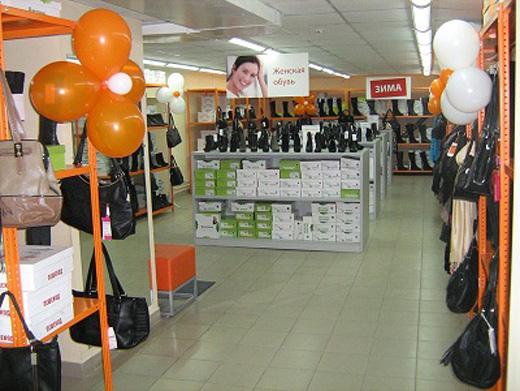 Обувь В Интернет Магазине В Томске