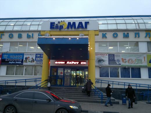 Москва, ТЦ «Евромаг», магазин мужской и женской одежды «Синар». Фотография предоставлена компанией.
