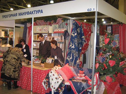 «Трехгорная мануфактура» приняла участие в15-м Всероссийском форуме «Покупайте российское». Фотография предоставлена компанией.