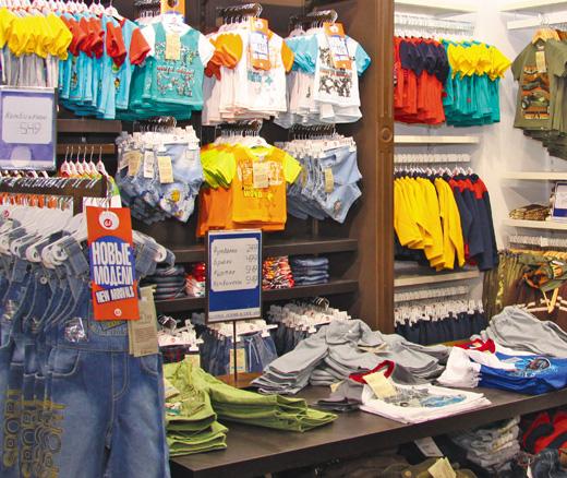 андерсен интернет магазин детской одежды ростов