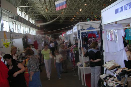 Выставка «Ураллегпром - XXI век». Фотография предоставлена организаторами.