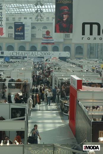 20090817 Международная выставка головных уборов «Сhapeau-2009». Фотография Валентины Кузнецовой, ИА «РИА МОДА».