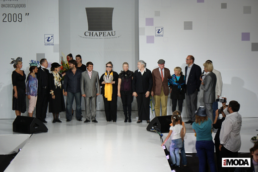 20090820 Международная выставка «Chapeau-2009». Торжественное закрытие. Фотография Валентины Кузнецовой, ИА «РИА МОДА».